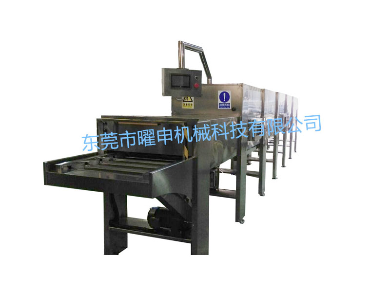 Microwave tunnel machine